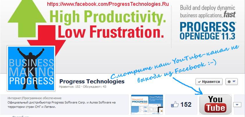 Progress Technologies at Facebook